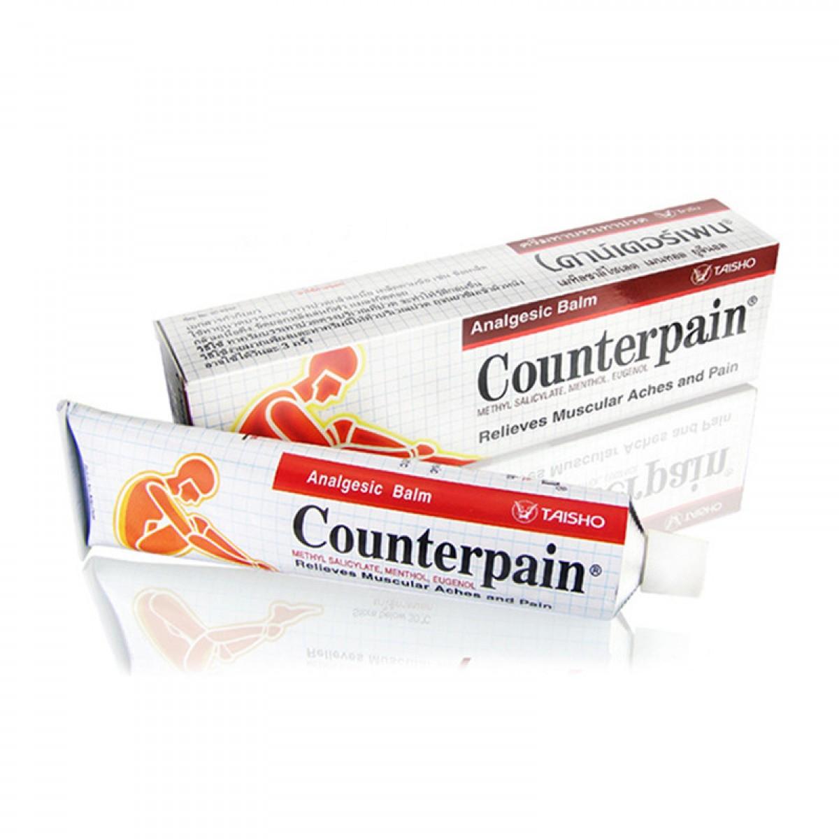 泰国 Counterpain施贵宝肯得酸痛软膏