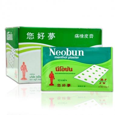 泰国你好梦消炎镇痛贴Neobun