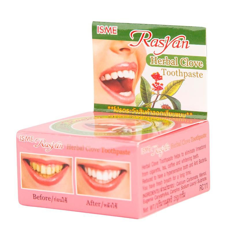 泰国RASYAN洗牙粉